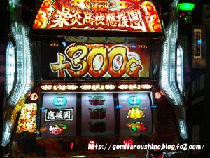 2012-09-13 11.50.52のコピー